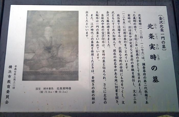 20110224_13_51_42
