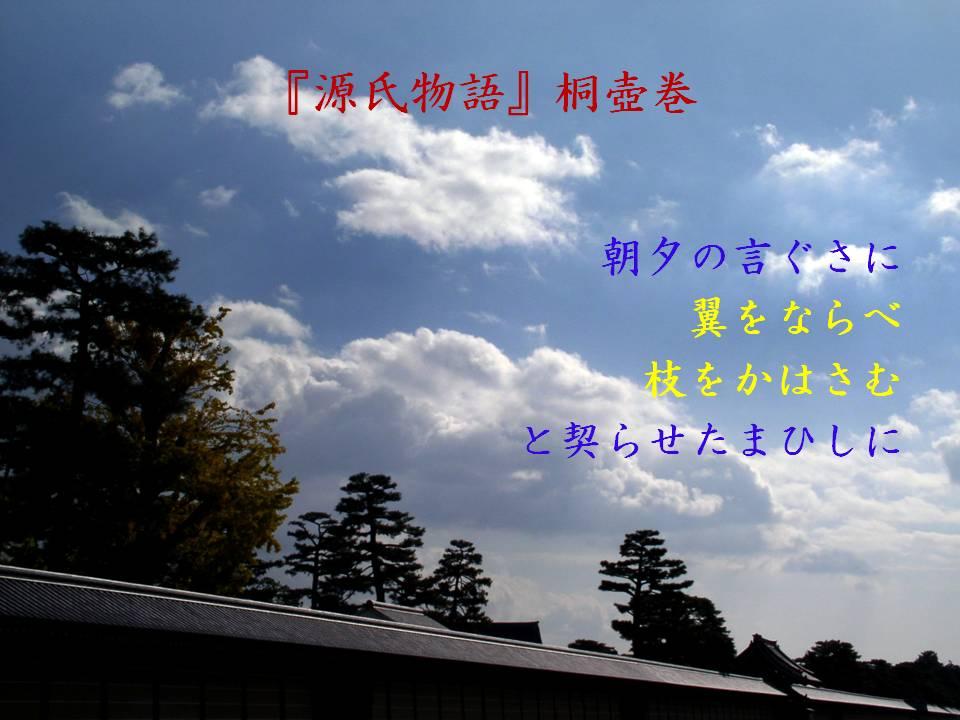 20110315_kamakura