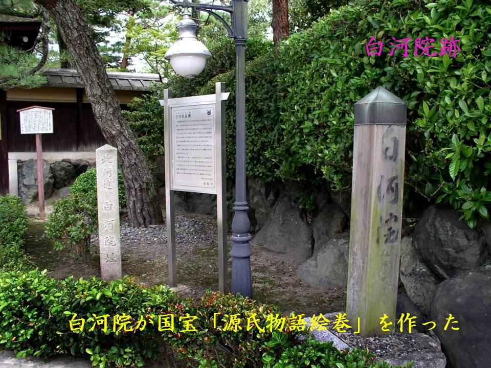 20101126_kamakuragenji