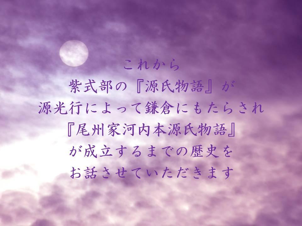 20101126_kamakuragenji2