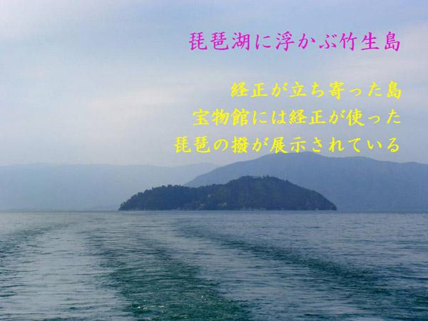 20101126_kamakuragenji1