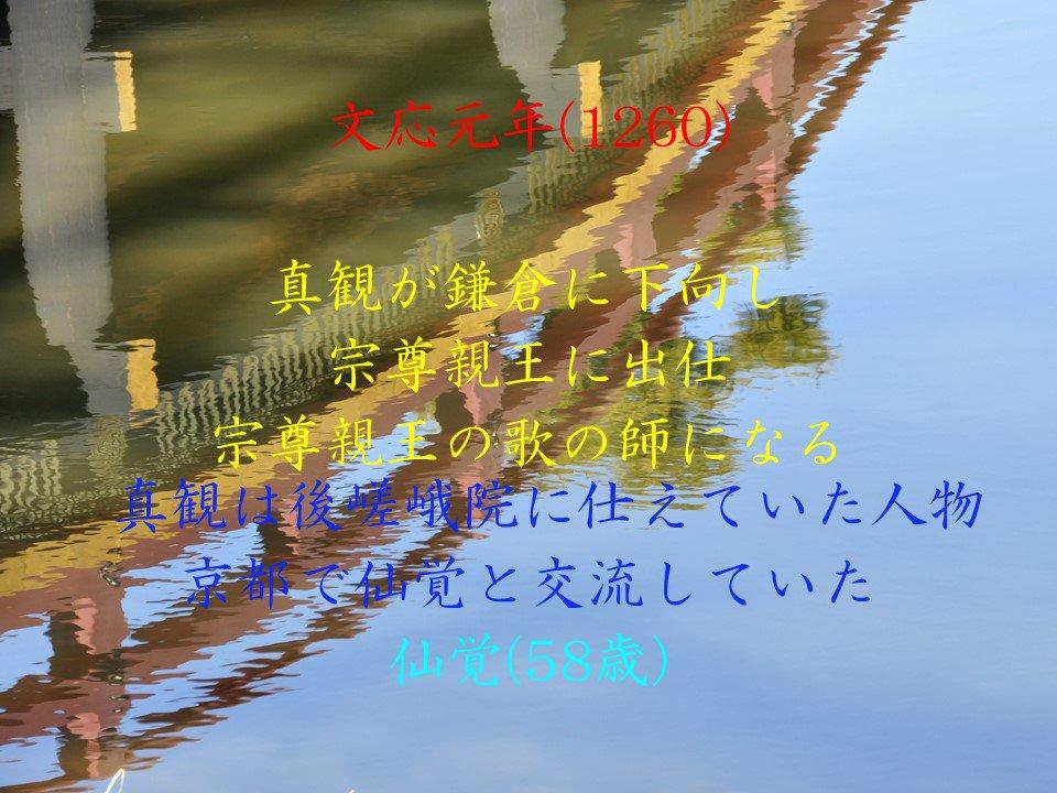 Dzz1cqfu8aa3wy8_2